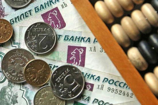 НПФ могут предоставить дополнительный инструмент инвестирования пенсионных накоплений