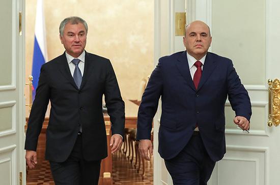 Мишустин поблагодарил депутатов за конструктивный подход в обсуждении проекта бюджета