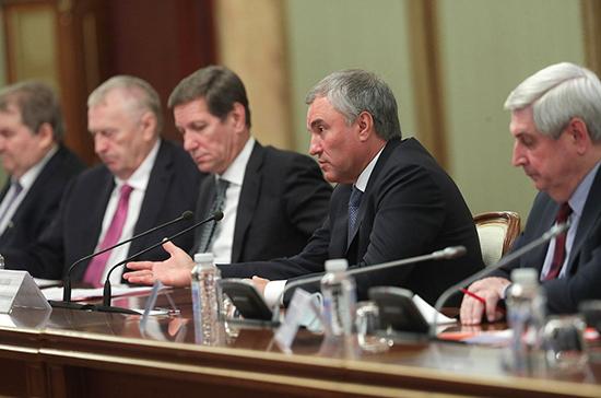 Володин: у каждой фракции своя позиция по проекту бюджета, но в целом можно говорить о поддержке