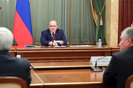 Премьер поддержал идею поддержать регионы с высокой убылью населения