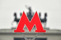 Пассажиров с температурой не пустят в московское метро