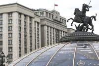 Госдума рассмотрит проект федерального бюджета в I чтении 28 октября