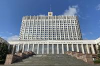 Кандидатуру главы кабмина будет утверждать Госдума