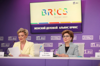 Карелова рассказала об особенностях Третьего Евразийского женского форума