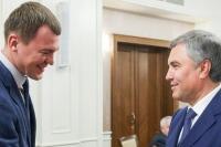 Володин провёл встречу с врио губернатора Хабаровского края