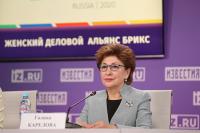 Карелова: Женский деловой альянс БРИКС повысит роль женщин в сотрудничестве стран «пятёрки»