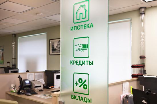 Закредитованность России пока не грозит