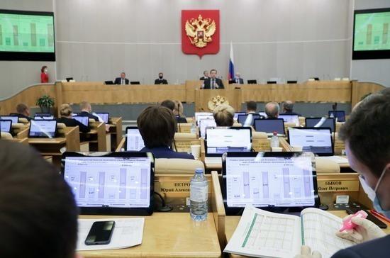 Проект бюджета на 2021-2023 годы во втором чтении могут рассмотреть 24 ноября