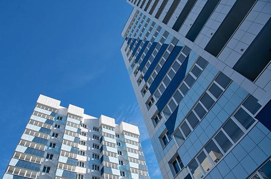 В России предлагают продлить возможность дистанционного оформления ипотеки до 2021 года