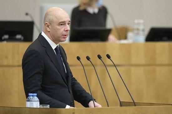 Силуанов: объём межбюджетных трансфертов регионам в 2021 году составит 2,8 трлн рублей