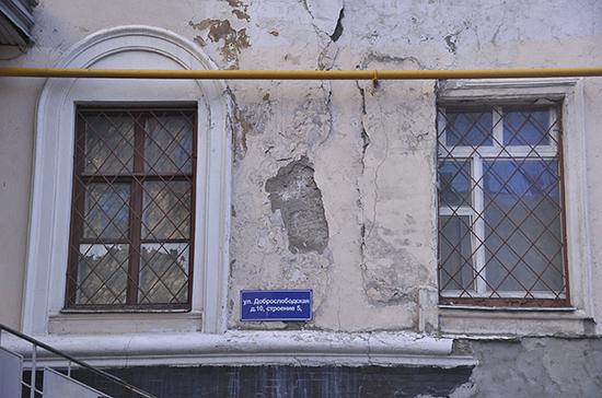 Чернецкий рассказал о расходовании средств фонда ремонта