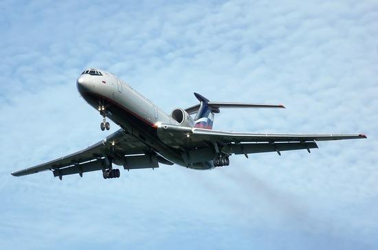 Ту-154 совершил последний в России пассажирский перелёт