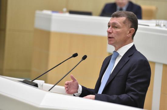Доходы Пенсионного фонда составят в 2021 году 9,1 трлн рублей