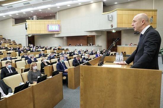 Силуанов прокомментировал предложение о возвращении индексации пенсий работающим пенсионерам