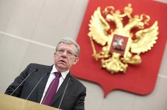 Зависимость бюджета от цен на нефть и газ будет снижаться, сообщил Кудрин