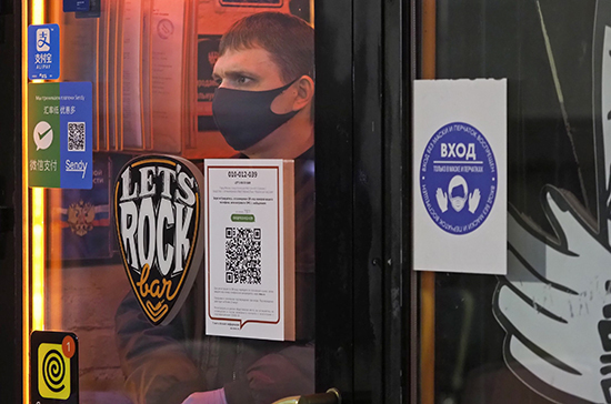 Действие системы QR-кодов в Москве продлили на на месяц