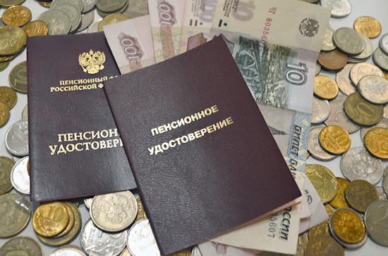 В России возобновят выдачу пенсионных удостоверений