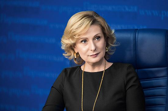 Святенко предложила создать госпрограмму ресоциализации бывших осуждённых