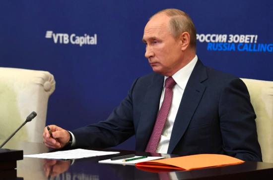 В 2020 году объём ипотеки в России превысит 3,5 трлн рублей, заявил Путин