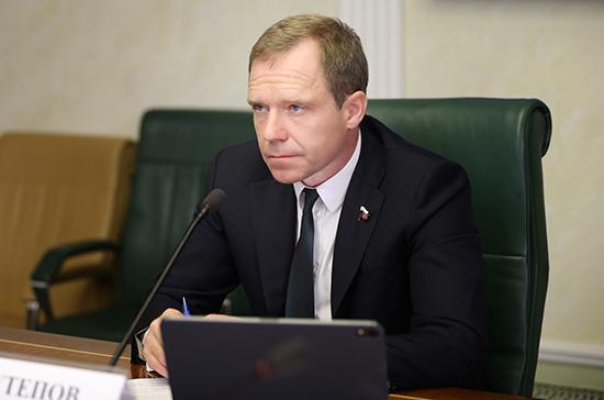 Кутепов разработал законопроект о дистанционном допросе свидетеля