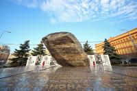 В России чтят память жертв политических репрессий