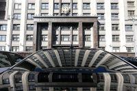 Заседания комитетов и Совета Госдумы хотят проводить онлайн