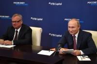 Путин выразил надежду, что массовая вакцинация россиян от COVID-19 начнется в конце года