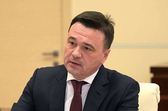Губернатор Подмосковья прошёл второй этап вакцинации от COVID-19