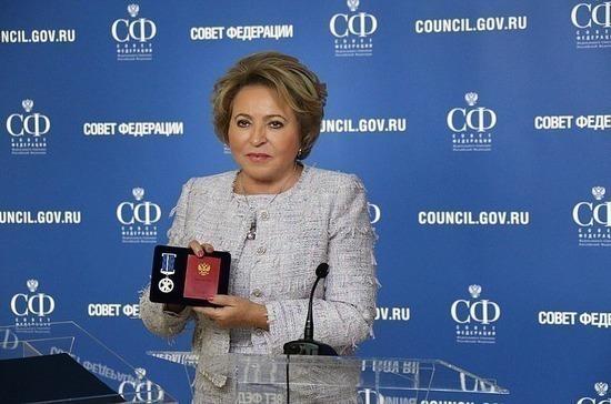 Валентина Матвиенко наградила детей-героев