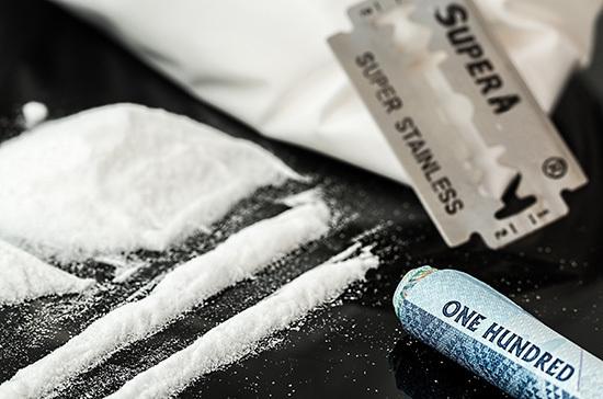 В России утвердили список документов, необходимых для ввоза наркотических веществ