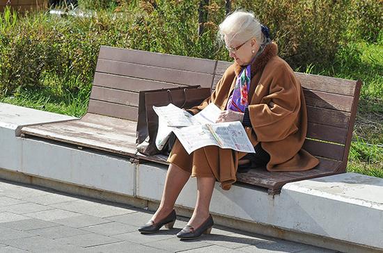 В Подмосковье со 2 ноября вводится режим самоизоляции для пожилых