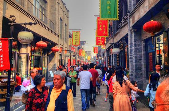 Власти Пекина рассказали, как в столице пройдёт перепись населения