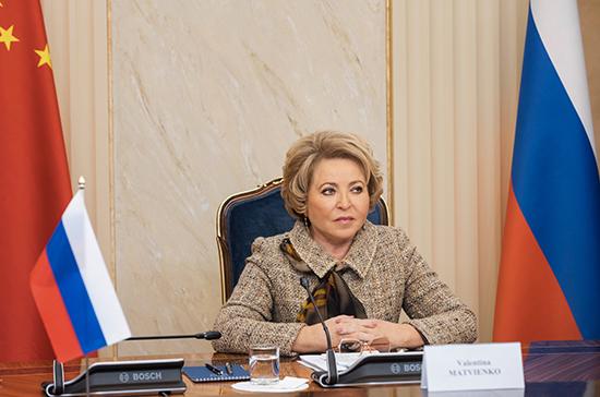 Матвиенко поддержала предложение Китая укрепить международное законодательство по борьбе с пандемией