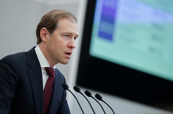 Мантуров сообщил о начале выдачи лицензий для увеличения выпуска кислорода
