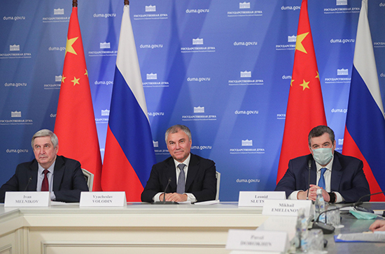 Володин призвал расширять российско-китайское сотрудничество в сфере биомедицины