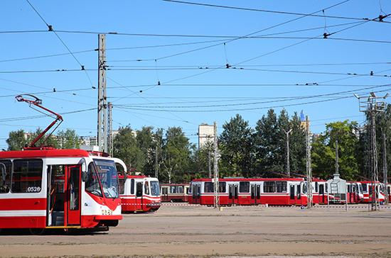 В Санкт-Петербурге в марте 2021 года появятся новые трамваи