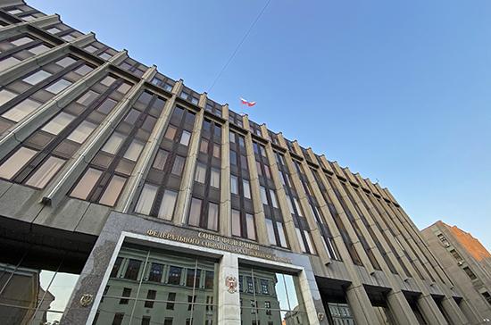 Комитет Совфеда рекомендовал к одобрению закон о новом порядке назначения генпрокурора