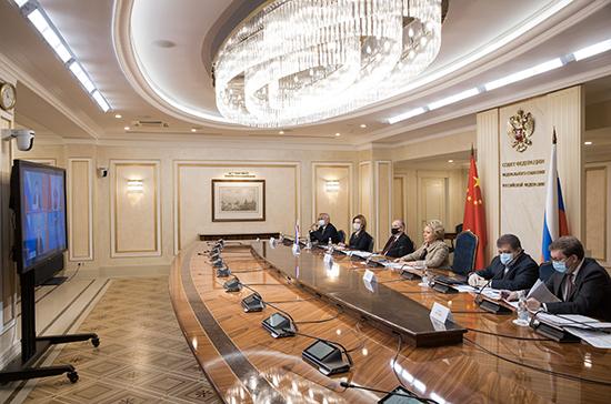 Матвиенко предложила проводить Форум регионов России и Китая