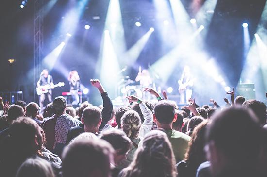 В Татарстане введен запрет на сбор зрителей в фан-зонах во время концертов