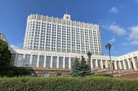 В России уточнят функции кабмина