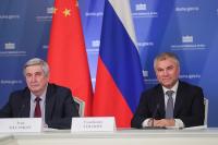 Спикер Госдумы: Россия и Китай должны как можно скорее преодолеть спад товарооборота