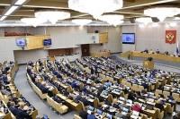 Госдума будет утверждать кандидатуру Председателя Правительства