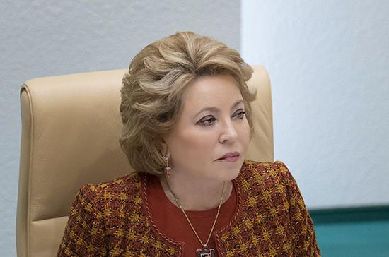 Матвиенко рассказала о результатах тестов сенаторов на коронавирус
