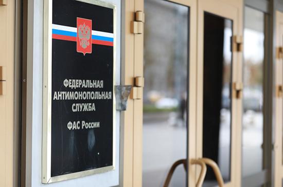 ФАС подготовила проект приказа об инвестсборе в российских портах