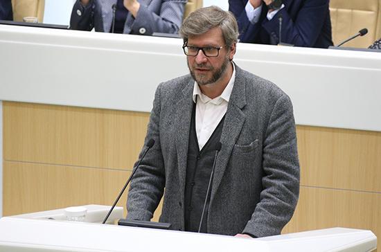 Эксперт рассказал в Совете Федерации о кризисе глобализации мира