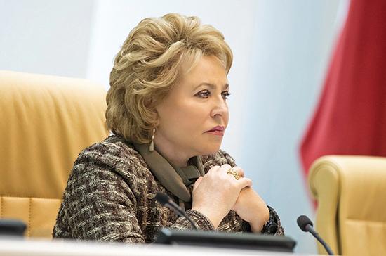 Матвиенко раскритиковала Минспорт за попытку уйти от публичного обсуждения проекта о спортивной подготовке