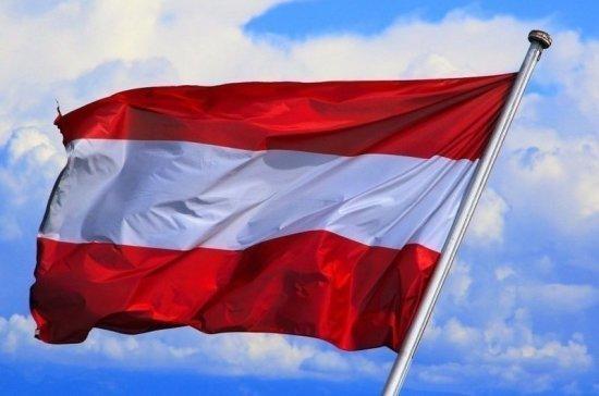 Белград окрасится в цвета австрийского флага после теракта в Вене