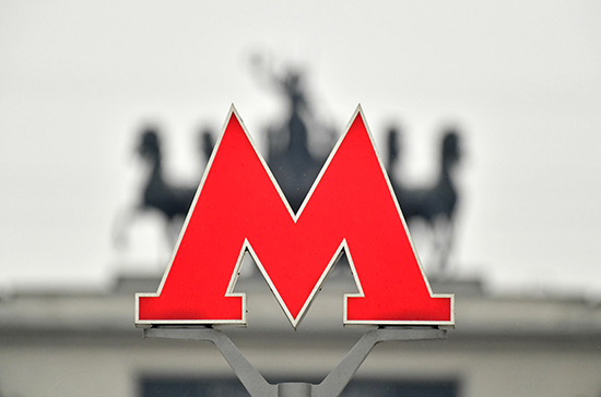 До 2024 года в Москве построят 25 станций метрополитена