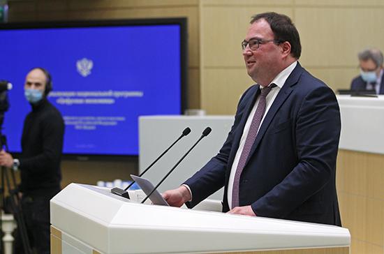 Эксперимент по внедрению виртуального паспорта начнётся в Москве в декабре 2021 года