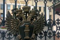 Президентский закон о прокуратуре одобрен Совфедом